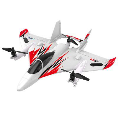 JJRC M02 Six-way Brushless Multifuncional aerobatic