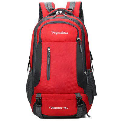 75L Large Capacity Travel Backpack Durable Outdoor Mountaineering Bags