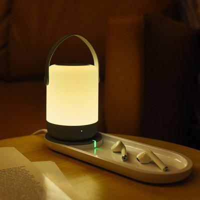 Z-LIG-0301 Wireless Charger Night Light Set 3 Modes Optional and 2 Charging Ways with Storage Function from Xiaomi youpin