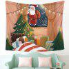 Christmas Creative Home Decoration Room Hanging Tapestry Cushion Beach Shooting Background Cloth - BURLYWOOD