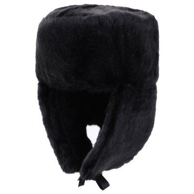 Men Coldproof Windproof Rider Bomber Hat Simple Solid Color Cap