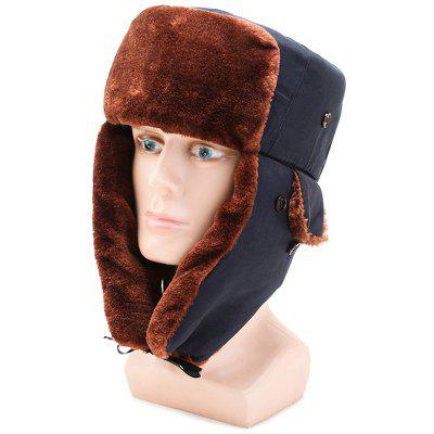 Men Warm Windproof Bomber Hat Ear Protection