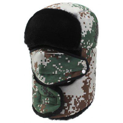 Men Camouflage Thick Ear Protective Bomber Hat Stylish Warm Cap