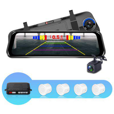 Junsun A911 Car DVR 1080P FHD Dual Cameras Recording 24H Parking Monitor Flexible Front Camera Lens Rearview Mirror with Parking Radar