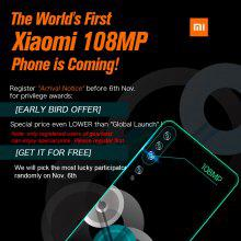 The World's First 108MP Xiaomi Phone Will Be Exclusively launched at Gearbest on November 6, 2019