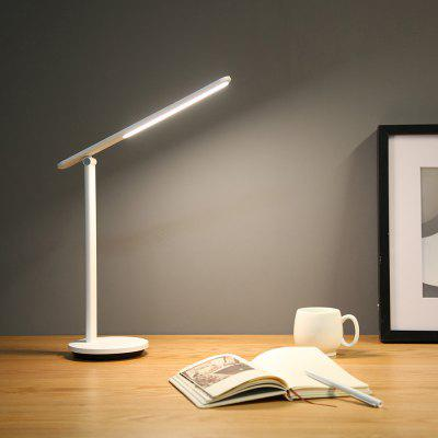 Yeelight YLTD14YL USB oplaadbare Folding 2700 - 5000K Table Lamp 200LM 5 kleurtemperatuur Verstelbare (Xiaomi Ecosystem product)