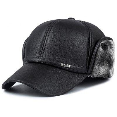 Men's Outdoor Warm Ear Protective Hat Leisure Durable Baseball Cap