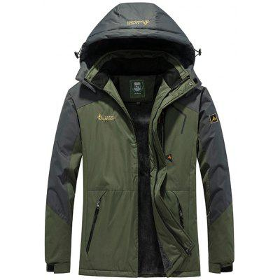 Men's Patchwork Fashion Outdoor Jacket Hooded Top