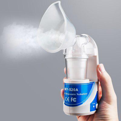 Medical Ultrasonic Nebulizer USB Charging Fine Spray Portable Household for Adult and Kids