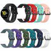 Colorful Silicone Strap for Samsung Galaxy Watch Active 2th - GREENISH BLUE