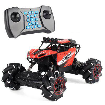 RQ2051 2.4G Dancing Climbing Car