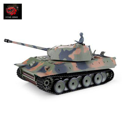 Henglong 1:16 Remote Control Main Battle Tank Toy