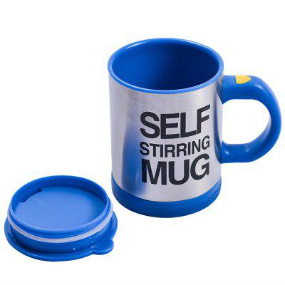 Creative Self Coffee Stirring Mug Convenient Electric Water Glass