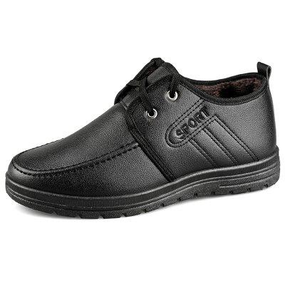 Autumn and Winter Middle-aged Father Shoes Plus Cotton Warm Non-slip Comfortable