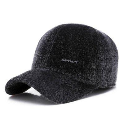 Winter Imitated Mink Men's Baseball Cap Middle-aged and Old Thick Warm Hat