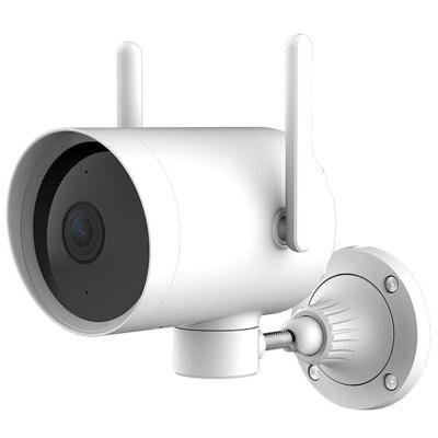IMILAB N2 1080P Smart WiFi Network IP Camera Outdoor IP66 Waterproof 270 ° Wide Angle PTZ Security Monitor ( Xiaomi Ecosystem Product )
