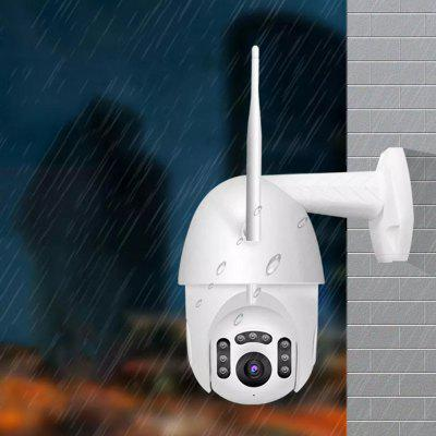 Xiaovv MVR3120S-B7 1080P Smart WiFi Network IP Camera Outdoor IP66 Waterproof 360° PTZ Security Monitor