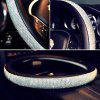 AutoYouth Crystal Car Steering Wheel Cover PU Leather Beautiful Rhinestones Universal 15 inch Auto Accessory - SILVER