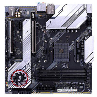 Colorful CVN X570 GAMING PRO V14 Motherboard M-ATX Plate