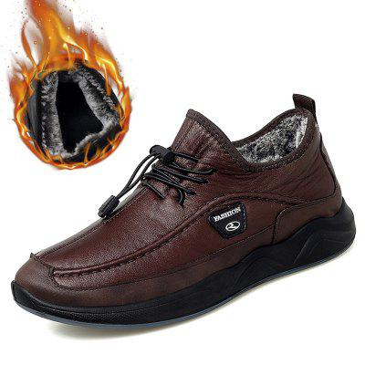 Men Autumn Winter Plus Velvet Casual Cotton Shoes Non-slip Wear Resistant Footwear