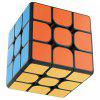Amazing Smart Magic Cube APP Control Educational Puzzles Toy - MULTI