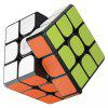 Geweldige Smart Magic Cube APP Controle Educatieve Puzzels Toy - MULTI