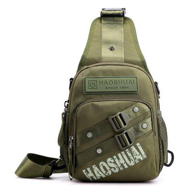 Men's Multipurpose Water-resistant Chest Bag Shoulder Backpack