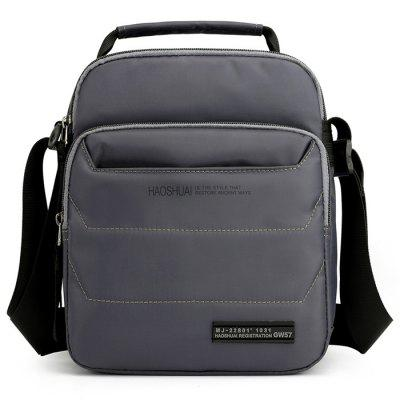 Men's Business Style Crossbody Bag Leisure Stitching Shoulder Pack