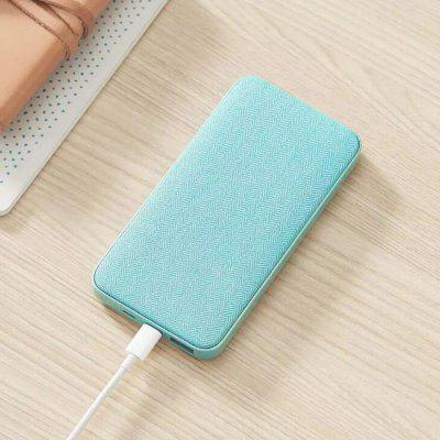 ZMI Fabric 18W Dvoucestný Fast Charge Portable Power Bank 10000mAh 2-portový USB Output Battery Charger High-end verze (Xiaomi Ecosystem Product)