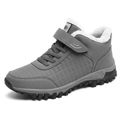 Winter Water-resistant Padded Boots for Middle-aged and Elderly Warm Non-slip Walking Shoes