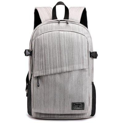 Men's Stitching Design Backpack Water-resistant Oxford Cloth Computer Bag