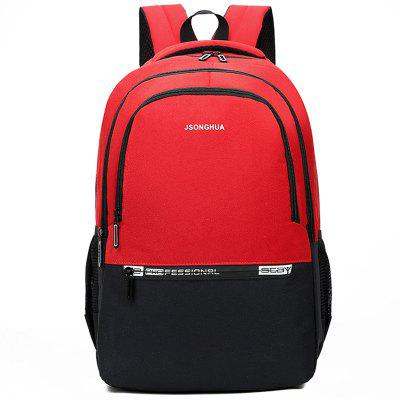 Large Capacity Travel Backpack Computer Bag Water-resistant Oxford Cloth Wear-resistant