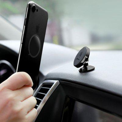 Baseus SUER-I01 Big Ear Magnetic Adsorption 360 Degrees Rotation Car Phone Holder Navigation Bracket Vertical Type