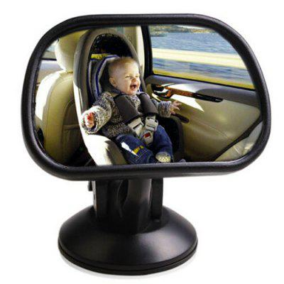 Car Kid Safety Monitor Baby Backseat Rear View Suction Cup Mirror