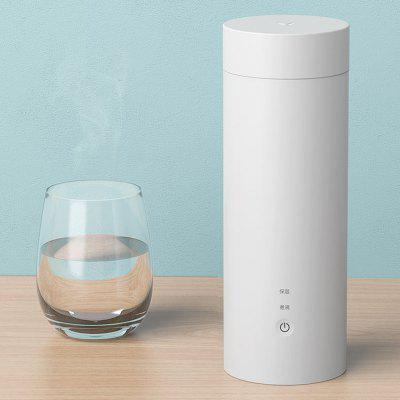 VIOMI Portable Travel Electric Heating Multi Function Vacuum Cup 400ml from Xiaomi youpin