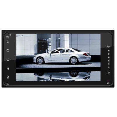 7 inch Universal Dual Din Android 8.1 Car DVD Stereo-speler GPS Navigatie FM-radio Bluetooth Touch Screen Multimedia voor Toyota