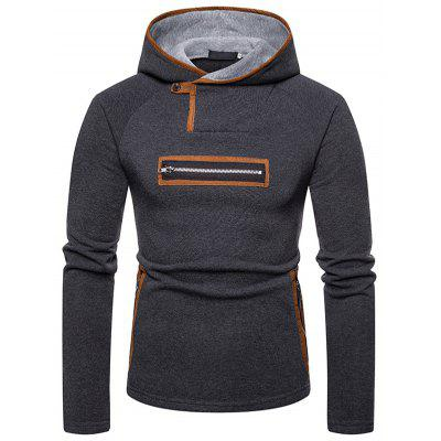 Men's Fashion Casual Hoodie Concise Stitching Sweater