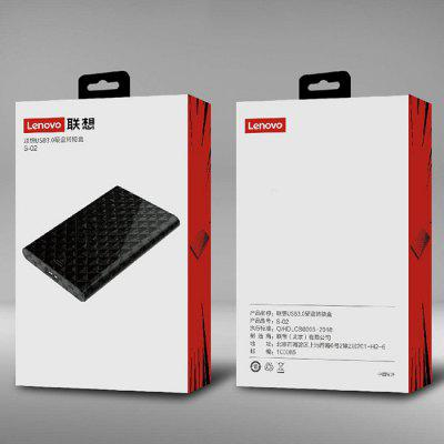 Lenovo S-02 2.5 inch Portable Mobile HDD Enclosure at $5.89 Allows You to Make the Best Use of Your Old HDD and SSD for More Storage Memory!