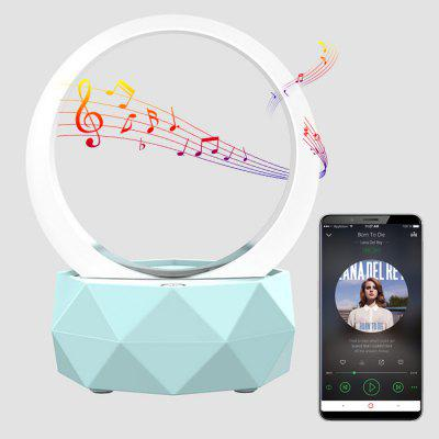 PUZH04 2 in 1 Stereo Bluetooth Speaker Night Light Multifunction LED USB Rechargeable Colorful Lamp