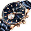 CURREN 8362 Men Round Three Eyes Dial Watch Fashion Calendar Wristwatch Water-resistant - BLUE