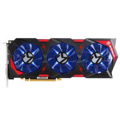 MAXSUN GTX1050Ti Jetstream 4G 7000MHz Graphics Card