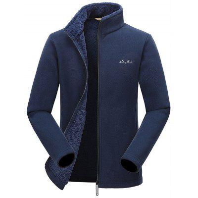 Men's Autumn And Winter Outdoor Fleece Jacket
