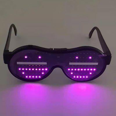 BRELONG BR-0131 16 Dynamic Cyklická Pattern LED Light Bar Glasses Party Atmosphere Nastavenie lampy