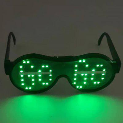 BRELONG BR-0131 16 Dynamic Cyclic Pattern LED Light Bar Glasses Party Atmosphere Adjusting Lamp