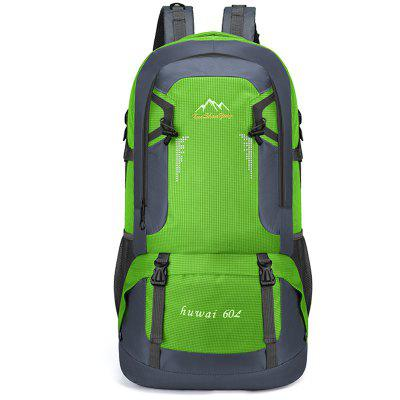 Fashion Men Comfort Casual Outdoor Large-capacity Backpack Mountaineering Bag