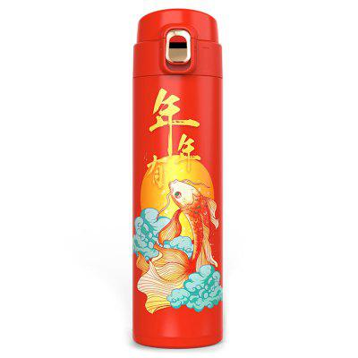 Chinese Traditional Culture Concept Vacuum Cup New Year Bouncing Lid Portable Mug 450ml