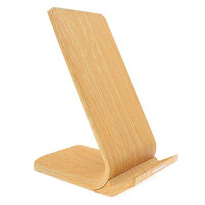 Wood-like Wireless Charger Fast Charging Phone Bracket