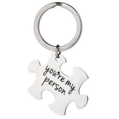 Stainless Steel Valentine's Day Block Puzzle Car Keychain 2pcs