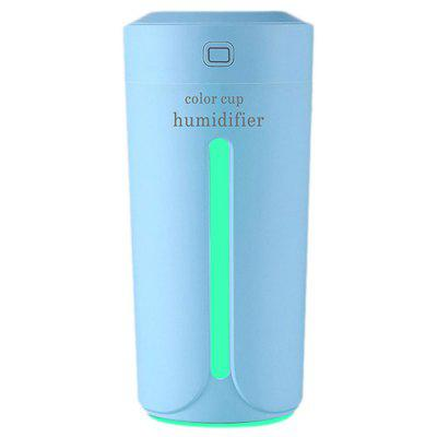 230ml Mini Cup-Shaped USB Air Humidifier Colorful Lamp Essential Oil Aromatherapy Diffuser