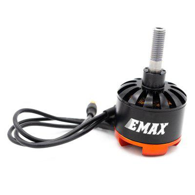 Emax GTII 2212T 1800KV / 2200KV / 2450KV 2-3s Durable Motor for DIY Racing Drone RC Quadcopter